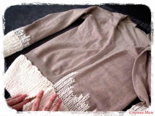 Переделка старых вещей в модные своими руками для полных