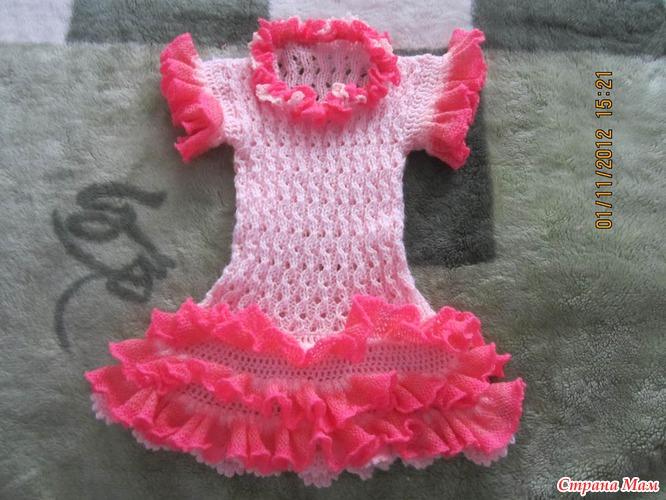 Платье с ленточной пряжей