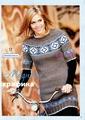Вязание модно и просто. .  Спецвыпуск 11 2012 Жаккардовые узоры (вязание спицами) .