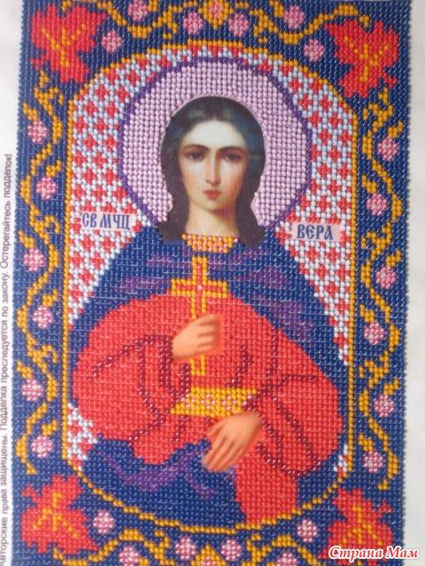 Икона Св. Вера - Вышивка