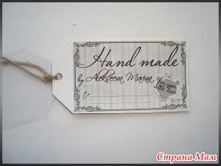 Создать визитку своими руками онлайн