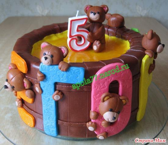Детский торт машинка своими руками из мастики