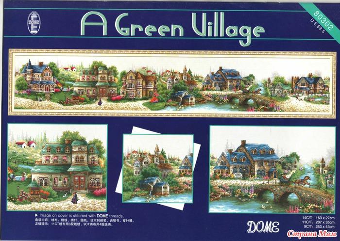 Dome зеленая деревня вышивка