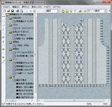 Программа для составления схем вязания спицами скачать бесплатно