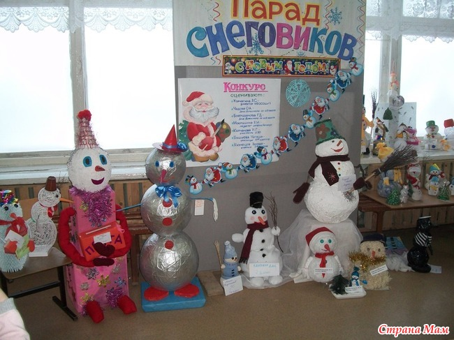 Конкурс поделок снеговик своими руками