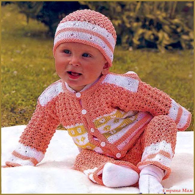Вязание для малышей страна мам 84