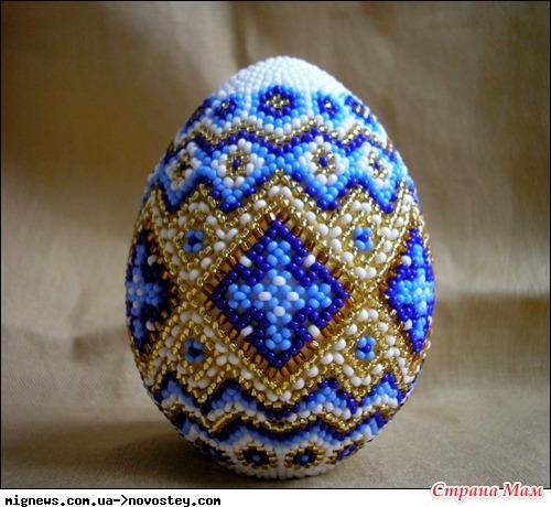 Бисерные яйца!!! ищу схемы