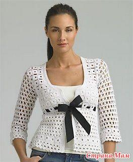 Блузка дырявая