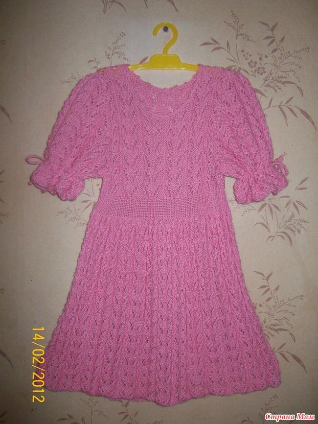 Вязаное Детское Платье С Доставкой