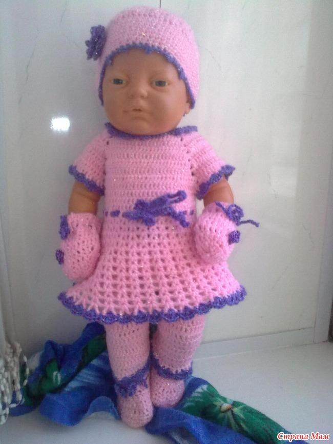 Вязание для кукол крючком вся одежда
