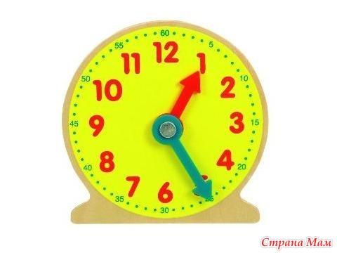 Детские часы как сделать