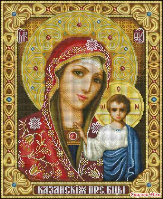 Иверская божья матерь схема вышивка