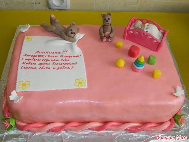 торт дочке на годик картинки