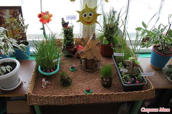 Поделка в сад на тему огород