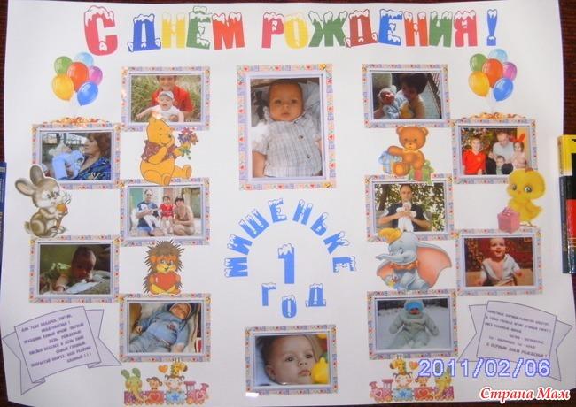 Моя комната / плакат моя комната 38
