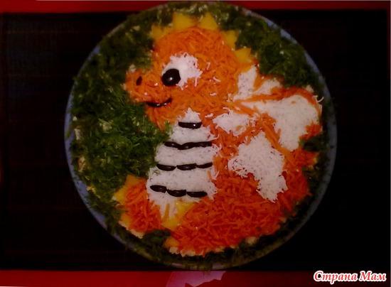 Новогодний салат дракоша пошаговый рецепт с фото