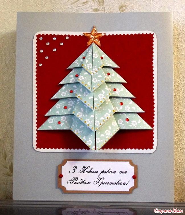 Новогодние открытки своими руками в формате а3