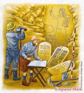 ДЕСЯТЬ ЗАПОВЕДЕЙ ВЯЗАНИЯ, заповедь, вязальщицам, советы, совет вязальщицам