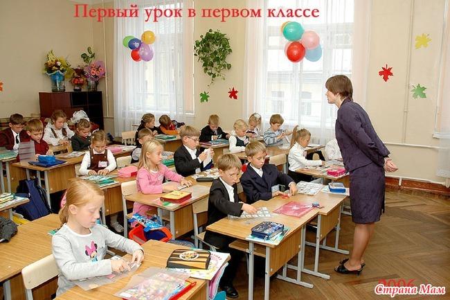 Отчет о проведении недели мо учителей начальных классов мбоу сош 63