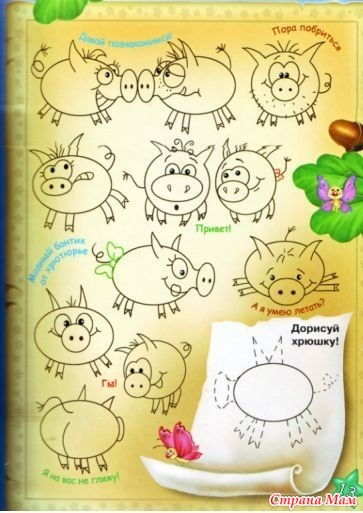 Учебник по русскому языку 5 класс львова 1 часть читать