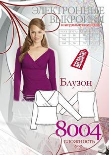 Ссылка Скачать бесплатную демонстрационную модель, источник www.leko-mail.ru www.leko-mail.net