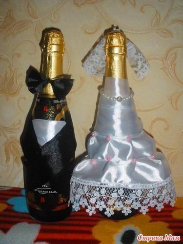 Что подарит дочери на свадьбу