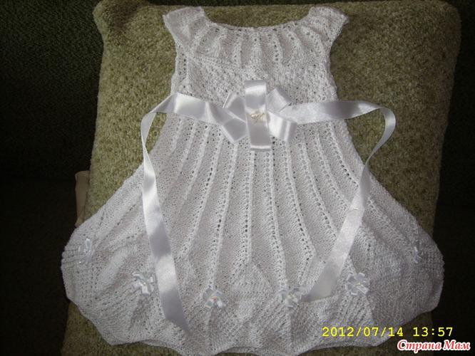 мое крестильное платье для