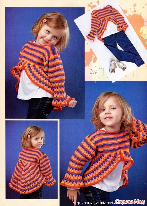 Детские простые вещи в вязании