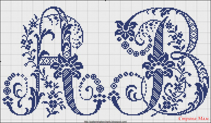 Красивый алфавит - Вышивка и