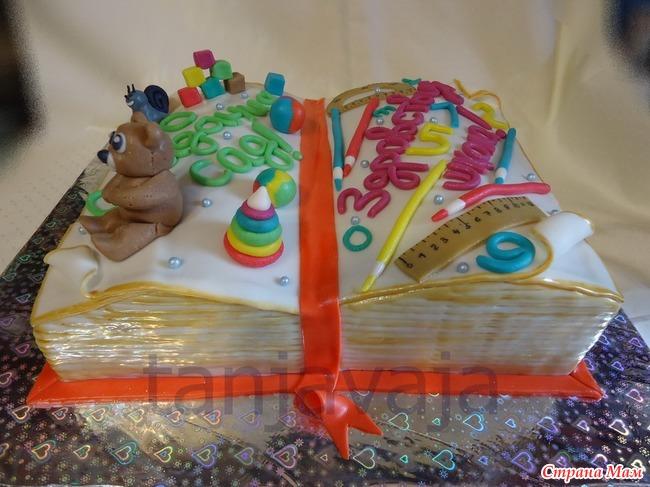 Фотографии тортов на выпускной в детском саду