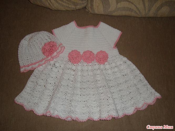 Платья на 3 месячного ребенка