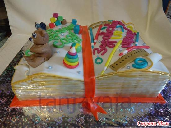 Фото тортов для детей книга