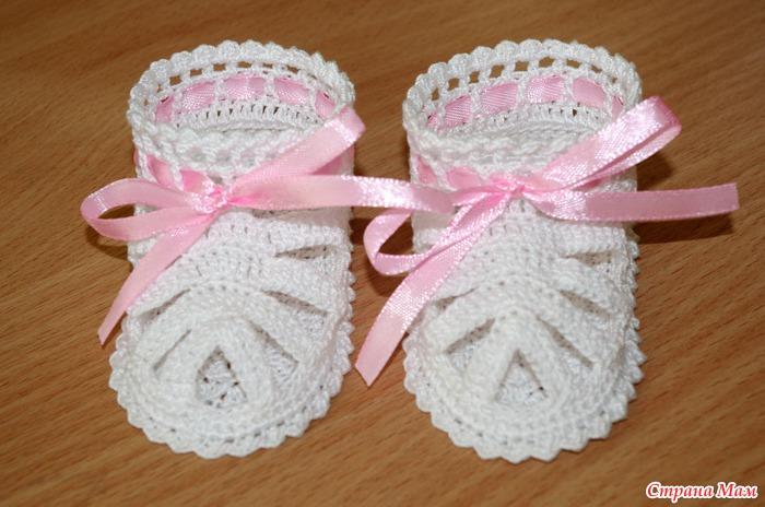пинетки-сандалики схемы
