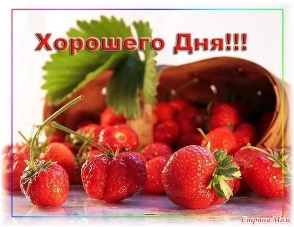 Азербайджанские вкусные блюдо