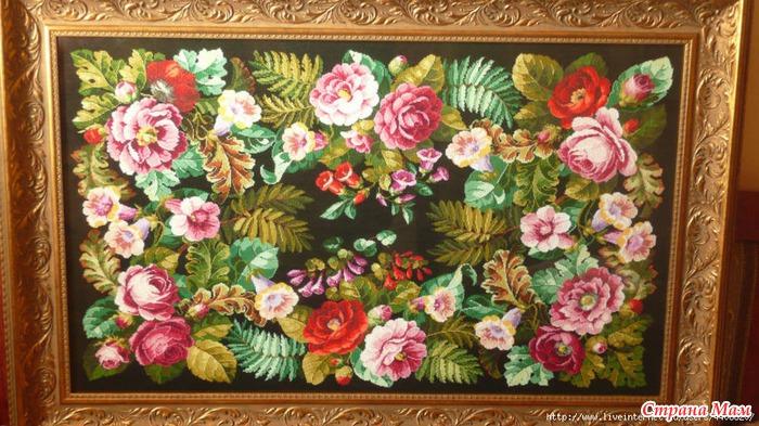 Винтажные цветы.