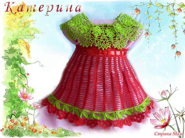 Летний сарафан для девочки вязание