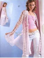 Страна мам вязание облегающий с одной пуговицей женский