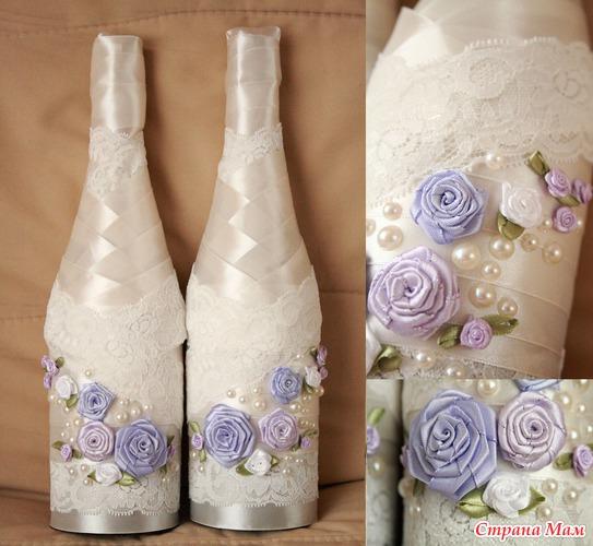 Свадебные бутылки своими руками мастер класс фото