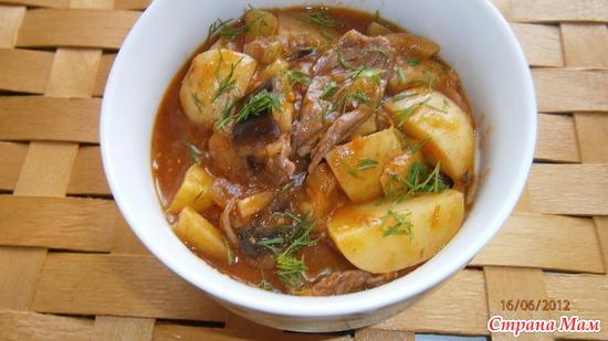 соус с мясом и картошкой на кавказе рецепт