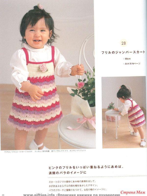 Модель платья крючком из