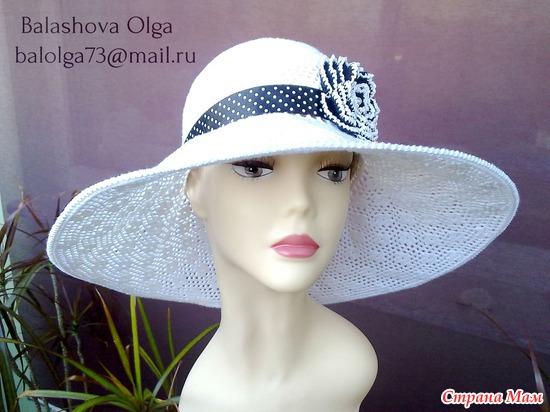МК шляпа Сафари