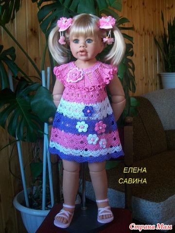 Платья для детских маленьких кукол