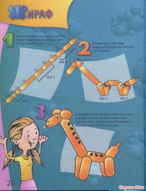 Инструкции как делать поделки своими руками