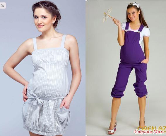 Выкройки одежд для беременных