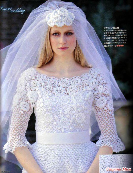 Свадебное платье крючком.