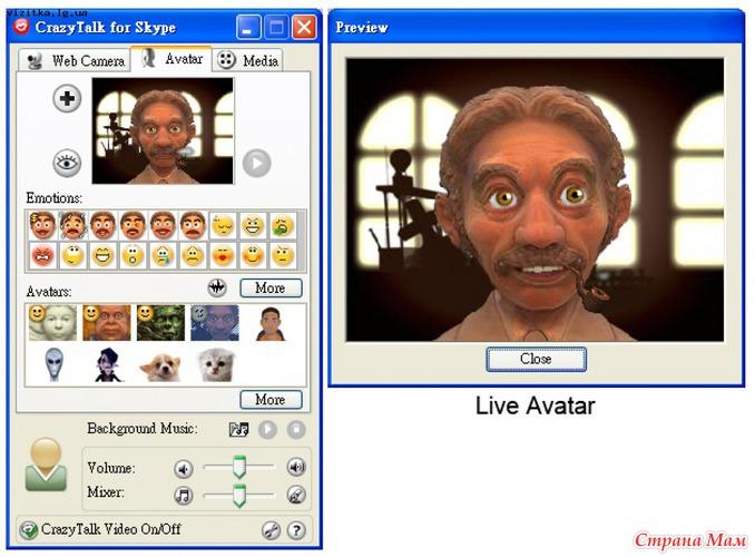 CrazyTalk v4.0 Media Studio SERIAL KEY. .