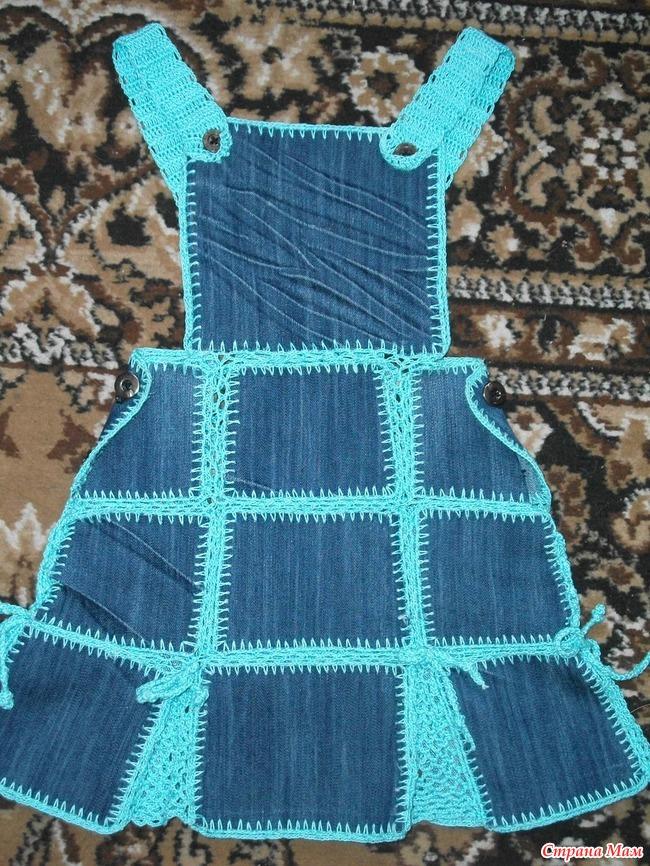 Сарафан для полных комбинированный вязание и ткань своими руками