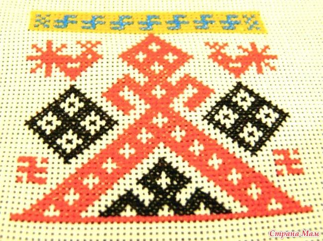 Вышивка крестом оберег рожаница 49