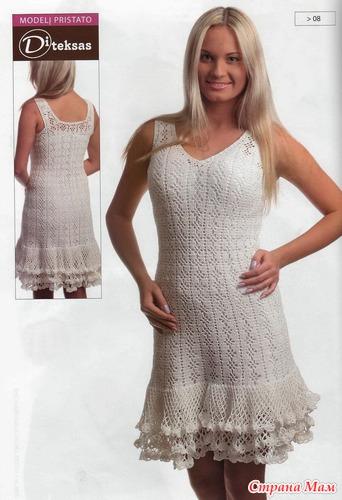 Белое платье просвечивает что делать