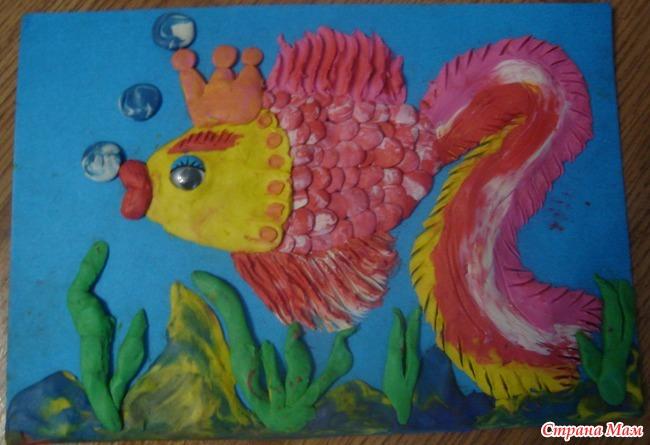 Поделки своими руками по сказке золотая рыбка